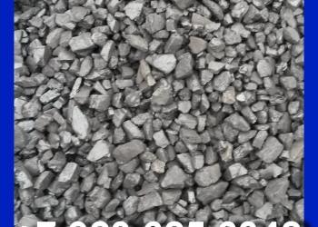 Уголь тощий марки: Тпк, Тпко, То, Том, Тмсш по приемлемым ценам.