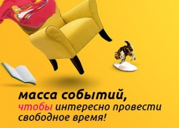 AskViki.ru - Драйв! Эмоции! Позитифф!