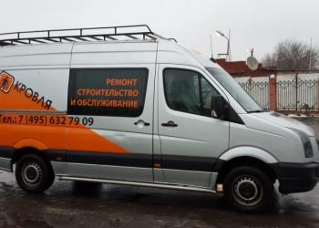 продаем фургон Volkswa Crafter 35 TDI