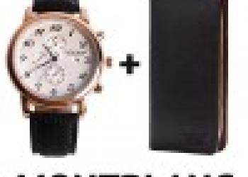 Комплект часы Montblanc + клатч Montblanc