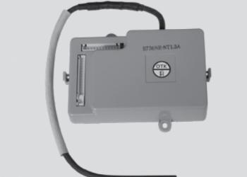 Блок управления электронный на колонку Neva