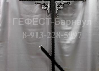 Крест РИТУАЛЬНЫЙ, крест металлический кованый