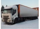 Продам сцепку: грузовой тягач с полуприцепом.