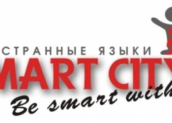 Индивидуальные и групповые занятия по иностранным языкам в Омске