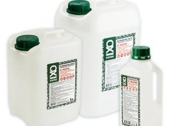 Универсальное дезинфицирующее средство OXIOX (нейтральный анолит)