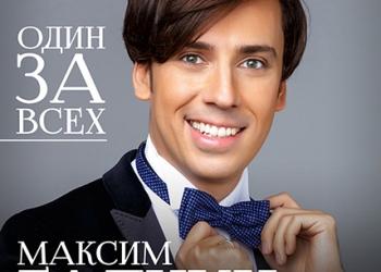 Продам Билеты(Акция!) в Москве на спектакли и концерты