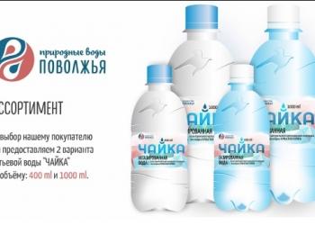 ООО  Природные воды Поволжья