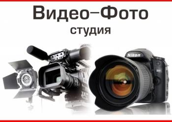 Фотограф, видеооператор на свадьбу, выпускной, юбилей