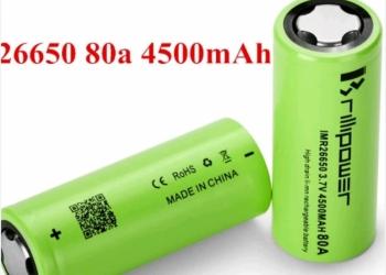 26650 Продам 2 аккумулятора Brillipower 26650 80a