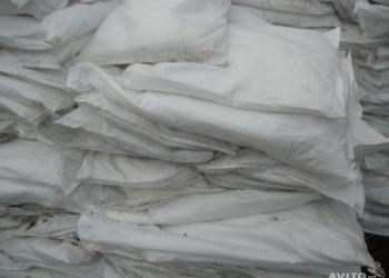 Продажа и обмен мешков пп вместимостью 25, 50, 70, 100 кг б/у и новые