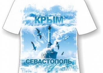 Печать на футболках, шелкография, сублимация, флекс, термотрансфер.