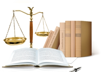 Широкий спектр юридических услуг юридическим и физическим лицам (гражданам)