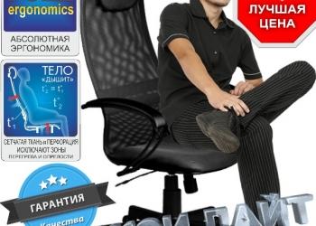 """Кресло  компьютерное ортопедическое """"Галакси-Лайт"""""""