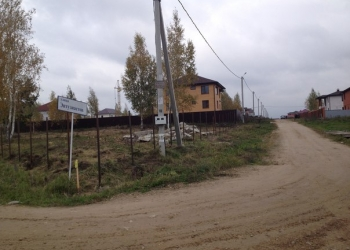Продается участок 11с город Жуков