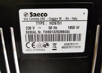 Кофемашина Saeco Intelia HD 8751 - 17500 Руб.
