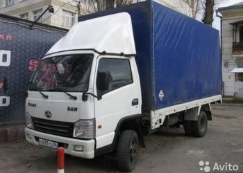 Грузоперевозки до 3 тонн , вывоз мусора