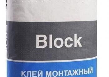 цементная штукатурка, клей для блоков, плиточный клей , пескобетон м300