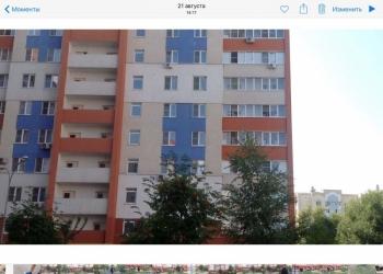 3-к квартира, 114 м2, 5/14 эт.