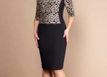 Инт. магазин Белорусской одежды для женщин  1 торгшоп