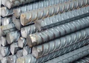 """Компания""""Деловая сталь""""реализует арматуру,металлопрокат оптом и в розницу."""