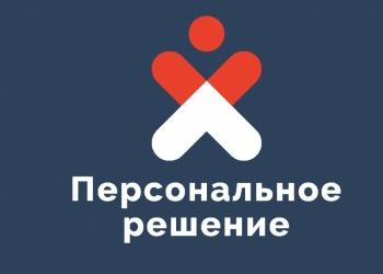Услуги грузчиков Разнорабочих /Клининг