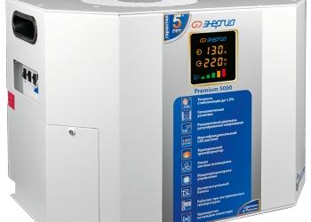 Стабилизаторы напряжения Энергия Premium 5000
