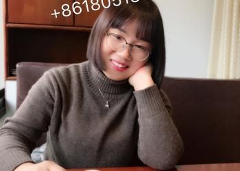 Переводчик китайского языка в Шанхае