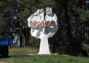 Продам дом в г. Юхнове Калужской области