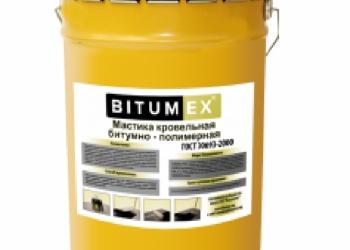 Мастика битумно-полимерная кровельная и гидроизоляционная