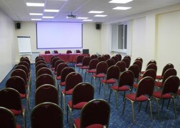 Конференц залы Иваново