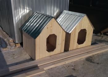 Конура для собаки (новая)