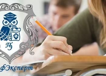 Обучение профпереподготовка, повышение квалификации, рабочие специальности