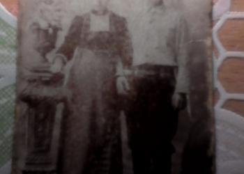 Старинная фотография