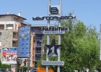 Сдам апартаменты в Болгарии