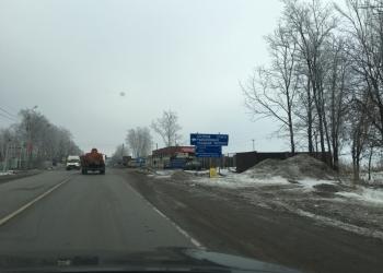 Каширское шоссе участок от собственника в коттеджном посёлке рядом с Москвой