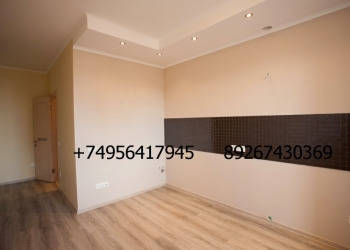 Выполняем отделку квартир, домов, офисов+74956417945