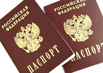 Временная регистрация и постоянная прописка в Ростове-на-Дону