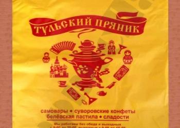 Изготовим на заказ пакеты с логотипом для кондитерских и пекарен