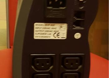 UPS N-Power SVP-825
