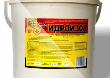Гидроизол ПБК от производителя