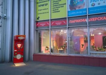 Сеть аттракционов с местами в г. Москва