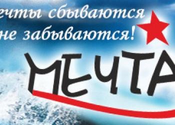Организация пляжных, экскурсионных, горнолыжных, индивидуальных туров