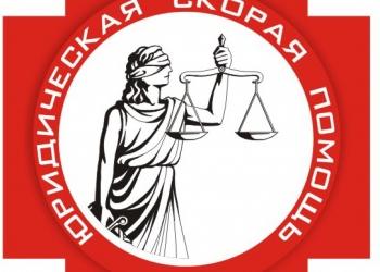 """Сертификат """"Адвосервис"""" услуга Ваш личный адвокат"""