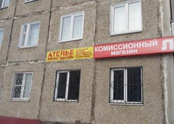 Ателье -ремонт одежды