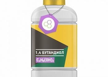1,4-бутандиол 99% р-р