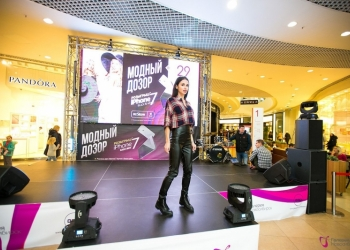 Аренда сцены, Прокат света и звука в Новосибирске