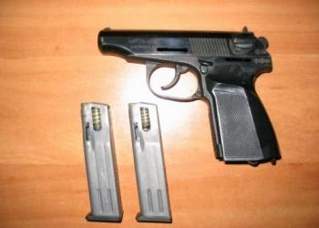Травматический пистолет MP-79-9TM