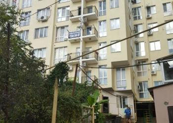 Продаётся 3-х комнатная квартира с документами в Сочи