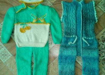 Два детских костюмчика.