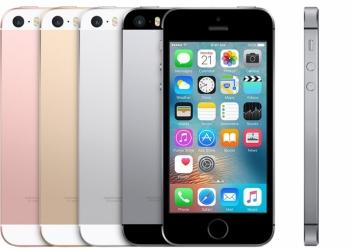 Ремонт iPhone и MacBook. Бесплатная диагностика. Гарантия